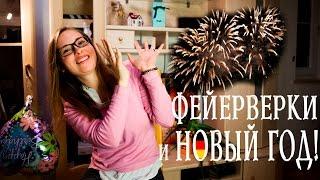 видео Как отмечают новогодние праздники в Германии
