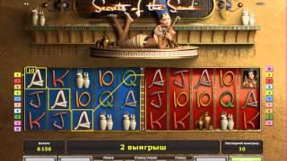 видео Игровой автомат Hollywood Star – играть онлайн в Вулкан казино