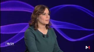 """""""زووم""""..ما أسس نجاح المقاربة الأمنية المغربية في مجال مكافحة الارهاب؟"""
