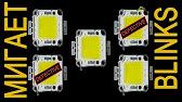Управляемый светодиодный светильник ALMAZ 60W R-500-SHINY-220V .