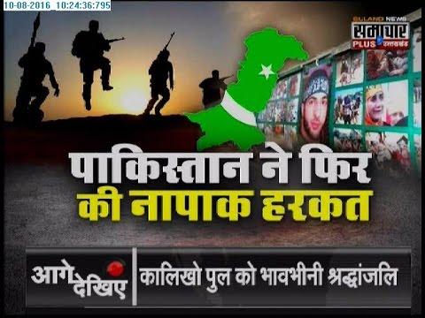 Special Report: Pakistan used Burhan Wani's poster on Pak Azadi special train