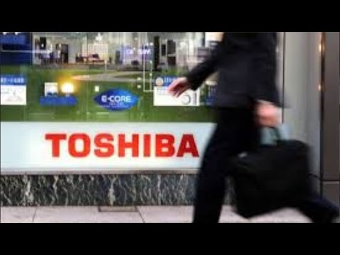 Toshiba's Restructuring To Be Supported By Japan State-Backed Fund