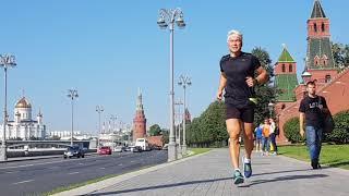 Московский кремль и бег