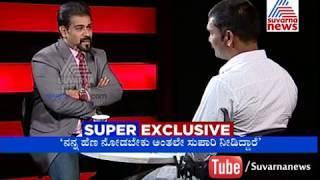 Exclusive Talk With Sunil Heggaravalli - Part 8 | Ravi Belagere |  ಸುನಿಲ್ ಹೆಗ್ಗರವಳ್ಳಿಯ ಸಂದರ್ಶನ.