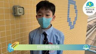 Publication Date: 2021-03-15 | Video Title: 香港浸信會聯會小學 - 夢想募資日2021