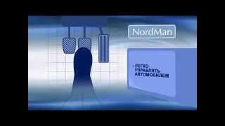 Тест-драйв Nordman.