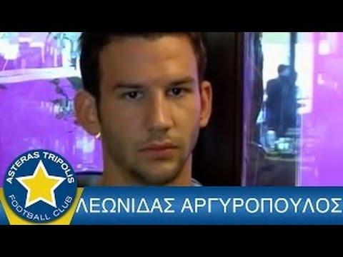 Leonidas Argyropoulos