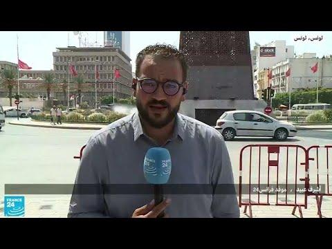 قيس سعيّد  يكلّف مستشاراً أمنياً لتسيير وزارة الداخلية في أول تعيين له  - نشر قبل 5 ساعة