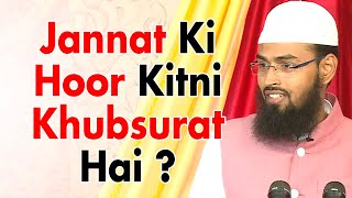 Jannat Ki Hoor Kaisi Aur Kitni Khoobsurat - Beautiful Hogi By Adv. Faiz Syed
