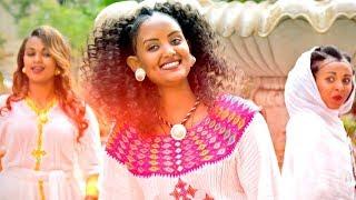 Mule Rootz - Shewitey - New Ethiopian Music