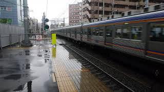 泉北高速鉄道・高野線6000系 区間急行なんば行き