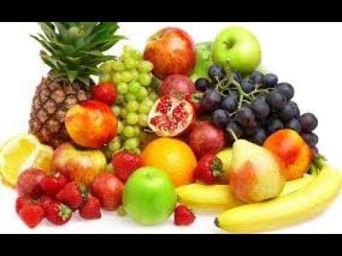 les noms des fruits-أسماء الفواكه بالعربية الفرنسية و ...: https://www.youtube.com/watch?v=iB7spEKCApg