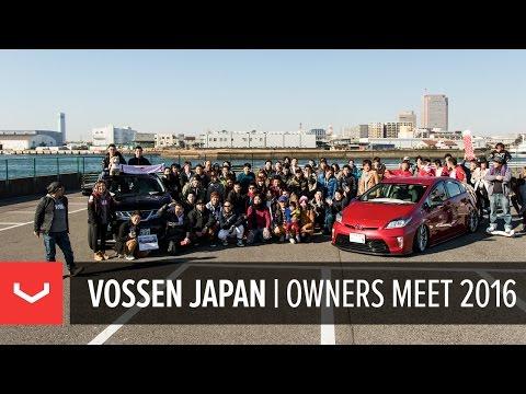 Vossen Japan Owners Meet 2016   Chiba   TAS2016