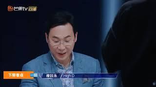 《声入人心2》7月26日看点:第一个将尚雯婕唱哭的会是谁?尹毓恪自曝遭受争议《声入人心2》Super-Vocal S2【湖南卫视官方HD】