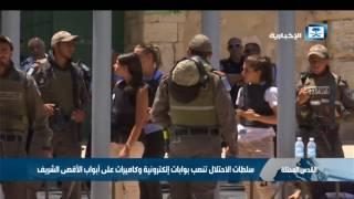 سلطات الاحتلال تنصب بوابات إلكترونية وكاميرات على أبواب الأقصى الشريف