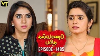 KalyanaParisu 2 - Tamil Serial | கல்யாணபரிசு | Episode 1485 | 22 January 2019 | Sun TV Serial
