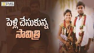 News Reader Savitri Marriage photos viral on Social Media - Filmyfocus.com