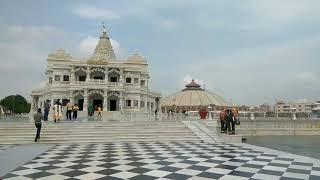 Prem Mandir | प्रेम मंदिर | Vrindavan,prem mandir vrindavan dham,vrindavan mein radhe radhe