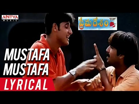 Mustafa Mustafa Lyrical || Prema Desam Movie Songs || Abbas, Vineeth, Tabu || A R Rahman
