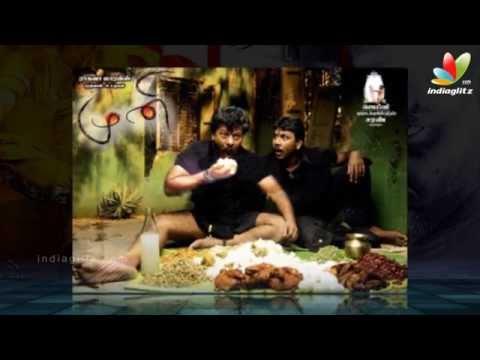Kanchana 2 Movie Preview | Raghava Lawrence,Taapsee Pannu,Kovai Sarala