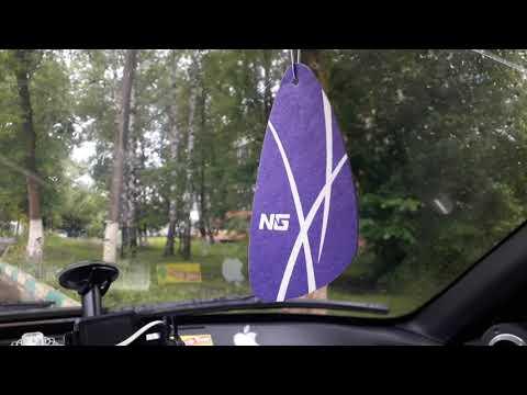 Автомобильный ароматизатор NG с ароматом новая машина или аромат химчистки салона