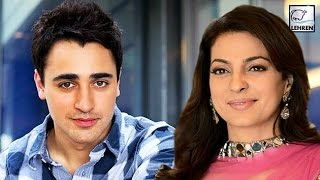 Juhi Chawla Was Imran Khan's FIRST 'Wife'?? | SHOCKING