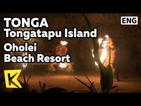 【K】Tonga Travel-Tongatapu Island[통가 여행-통가타푸]오홀레이 해변 리조트, 불춤 공연/Oholei Beach Resort/Fire Dance
