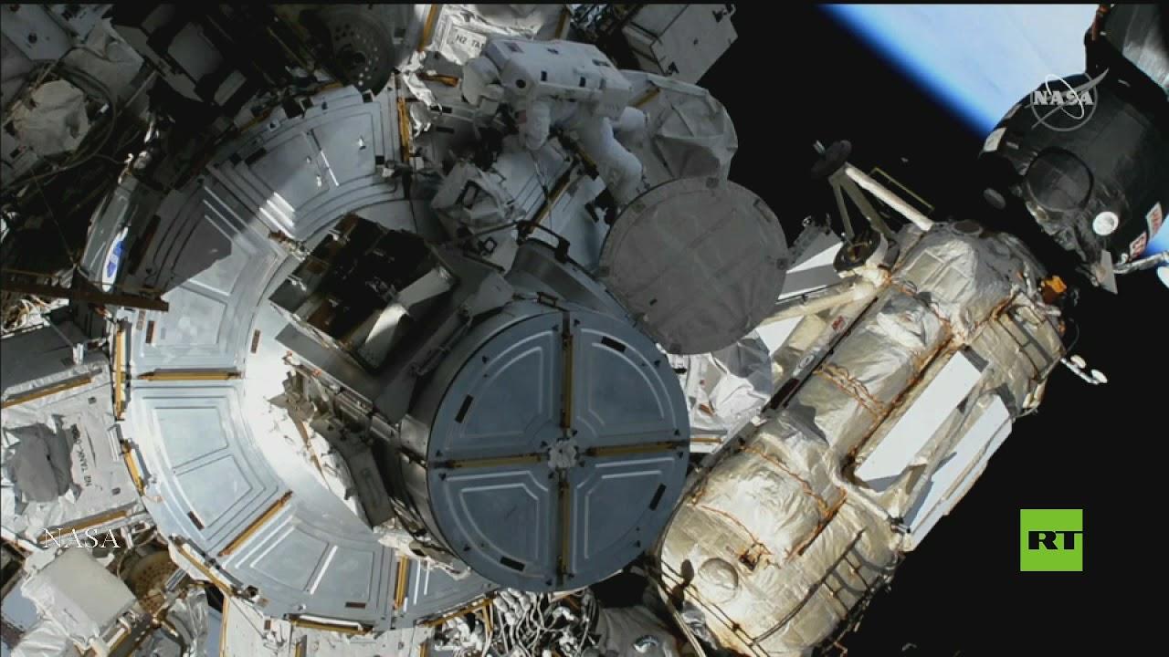 رواد المحطة الفضائية الدولية يخرجون إلى الفضاء المفتوح  - 17:55-2021 / 6 / 16