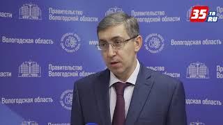 В Вологодской области снят карантин по бешенству животных
