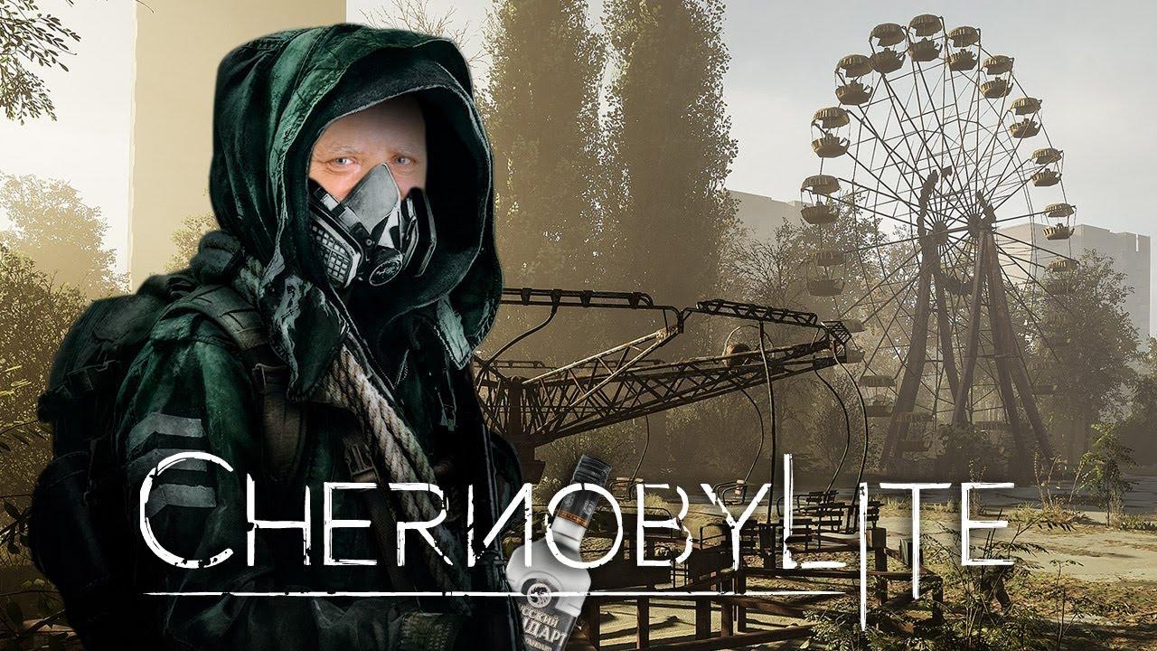 Chernobylite Review - Diet Stalker