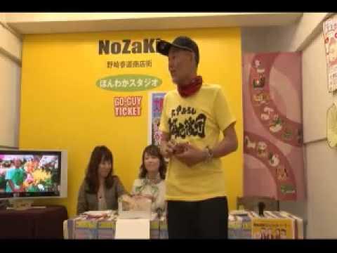 ムック「大東四條畷ウォーカー」発売記念スペシャル配信!