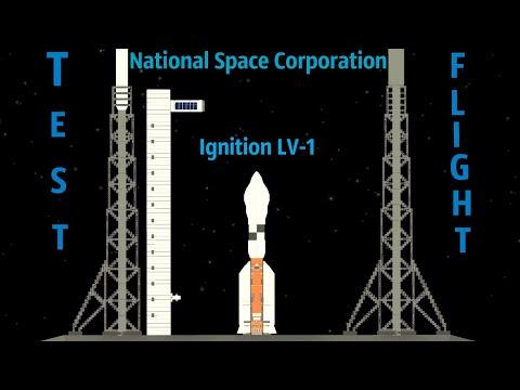 Ignition LV-1.Test Flight