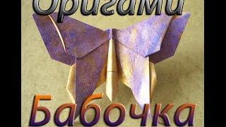 КАК сделать Бабочку из бумаги? #2 ОРИГАМИ!(Видео оригами бабочки из бумаги, для начинающих и детей.!), 2016-03-02T19:22:53.000Z)