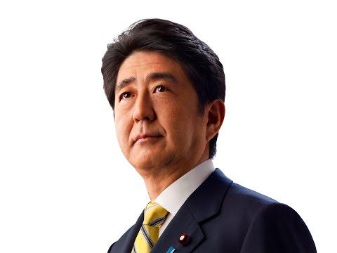 """安倍首相「""""リーマンショック級""""の危機が起きない限り、消費税増税」事実上、増税延期宣言w"""