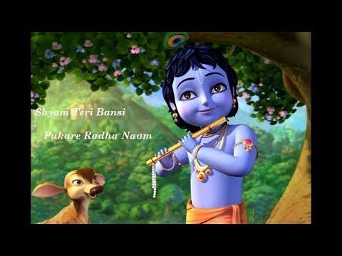 Shyam Teri Bansi Pukare Radha Naam | Very beautiful song - Popular Krishna Bhajan