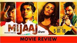 Mijaj Full Gujarati Movie HD Video Download