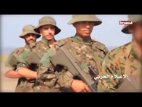 YEMENI MARINES| مشاة البحرية اليمنية الذين أرعبوا التحالف