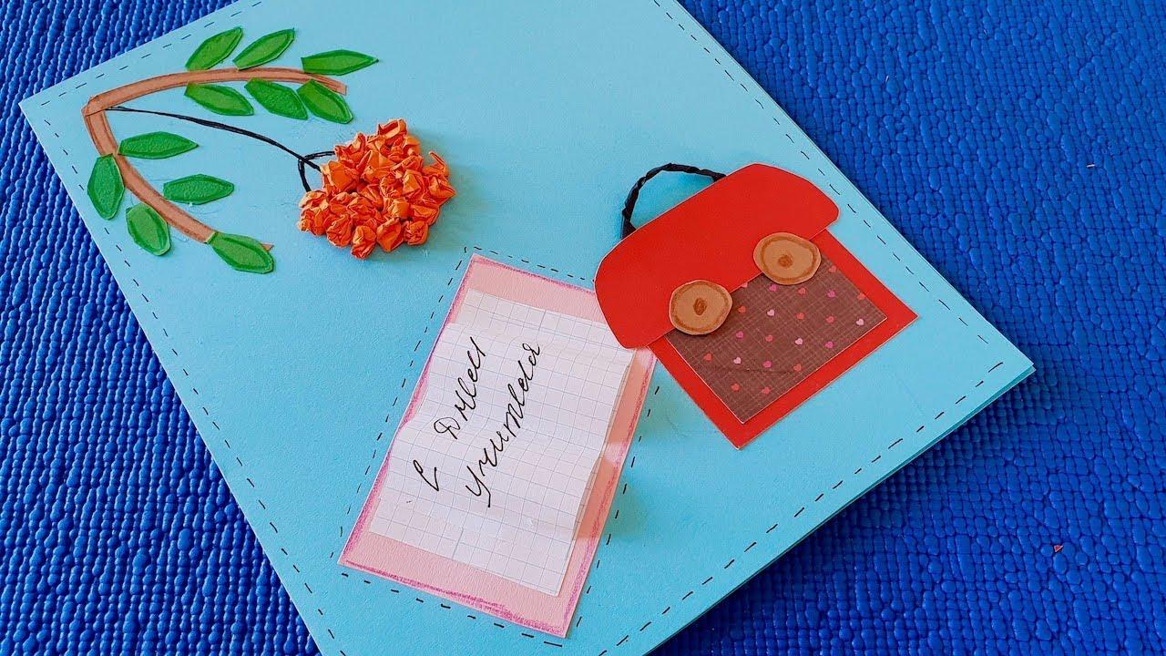 Открытки из бумаги и картона ко дню учителя