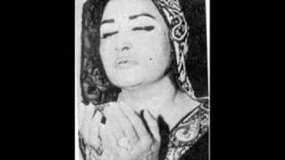 Download Video Noor Jahan & Saeed Hashmi - Naat - Ya Mohammad Hai Saara MP3 3GP MP4