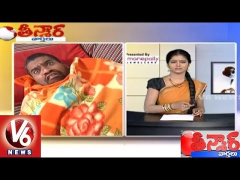 Bithiri Sathi Gets High Fever | Seasonal Infections | Teenmaar News | V6 News