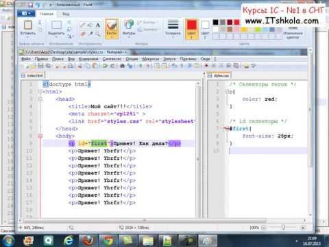 уроки программирования с нуля