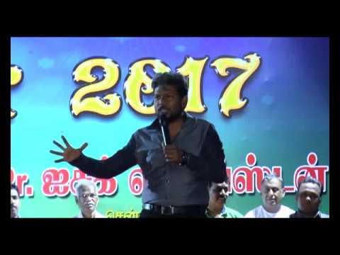 Bro Karthi Gamaliel Sermon at Coimbatore Sulur Samathanap Peruvizha 2017