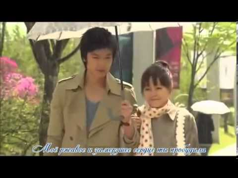 SeeYa - My Heart is Touched (Personal taste OST) [рус.саб]