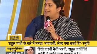 India Ka DNA 2019: \'India\'s DNA has always been about hardworking people\' says Smriti Irani