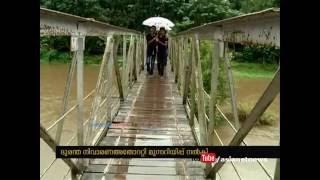 Heavy rain in Idukki, people feared on  landslip