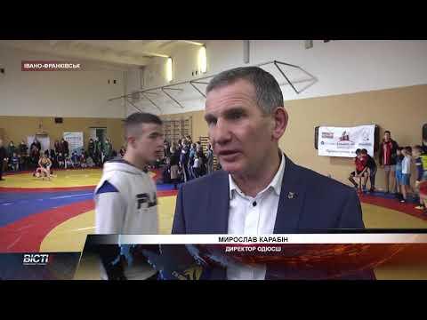 Відбувся другий дитячий турнір пам'яті загиблого бійця Григорія Семанишина