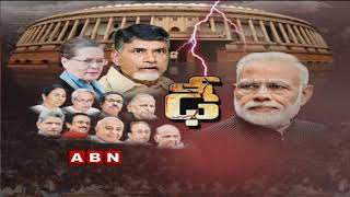 Coastal India Chairman Dr GVR Sastry Over TDP Quitting NDA   Face To Face   Part 2   ABN