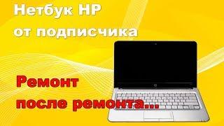 видео Ремонт планшетов НР (Эйчпи) в Киеве