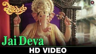 Download Hindi Video Songs - Jai Deva - Ventilator | Presented By Priyanka Chopra | Dir. By Rajesh Mapuskar