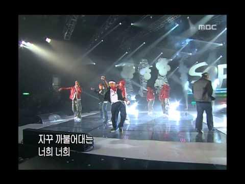 1TYM - Hot, 원타임 - Hot 뜨거, Music Camp 20040207